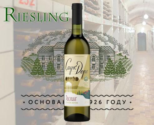 [香・味] のバランスが絶妙 白ワイン