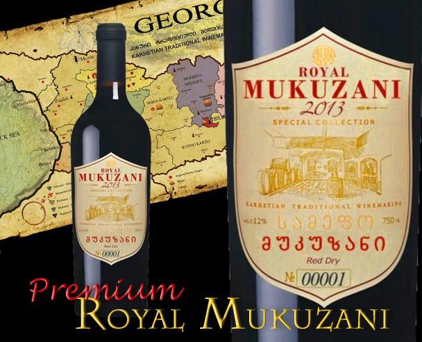ジョージア 最高品質赤ワイン 辛口