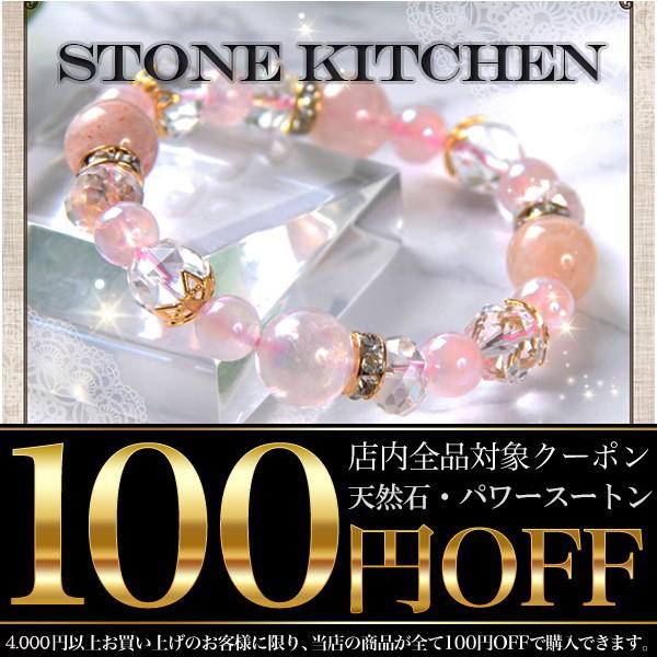 100円OFFクーポン★店内全商品対象!何回でも利用可能!