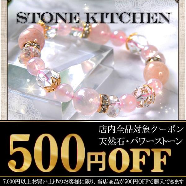 500円OFFクーポン★店内・全商品が対象!何回でも利用可能♪