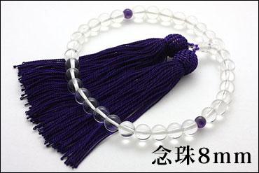 8mm念珠