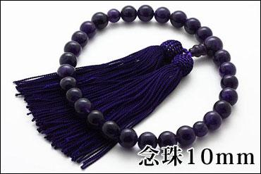 10mm念珠