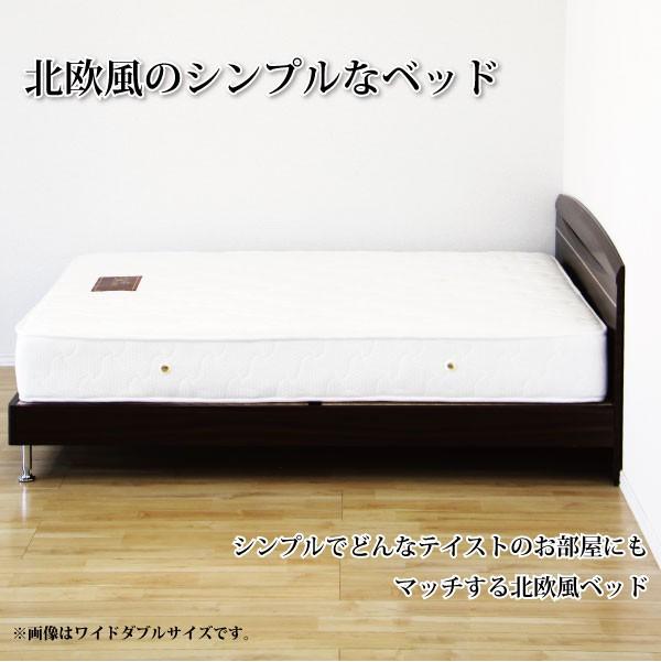 ベッド シングルベッド マットレス付き すのこベッド