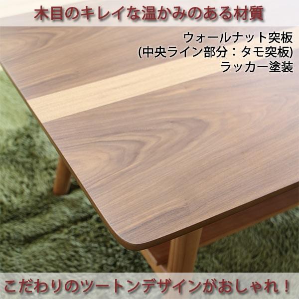 コーヒーテーブル四角