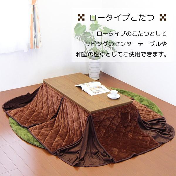 ダイニングこたつテーブル 高さ調節 幅120cm こたつ布団 2点セット 北欧