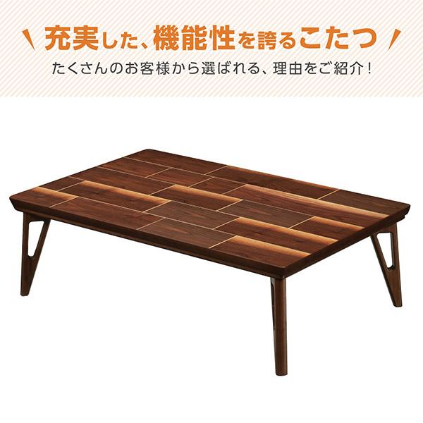 ダイニングこたつテーブル 高さ調節 幅120cm 高さ36cm-63cm 北欧