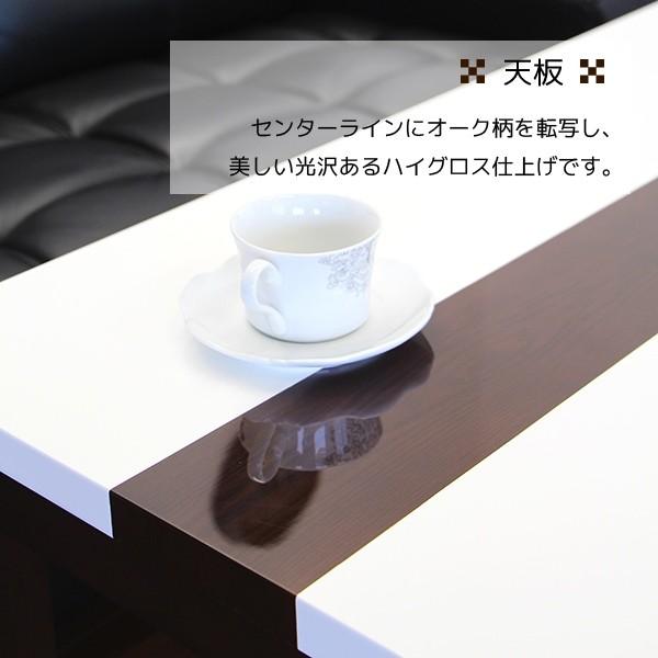 ダイニングこたつテーブルセット 高さ調節 こたつ布団 2点セット 4段階 幅120cm 鏡面 モダン