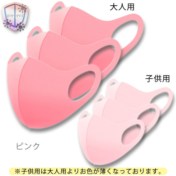 マスク 在庫あり 洗えるマスク ウレタンマスク レギュラーサイズ 子供用 小さめ 通気性 夏用 涼しい 蒸れない ピンク グレー 黒 ライトグレー|store-ilover|18