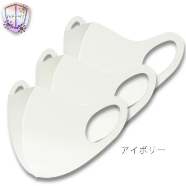 マスク 在庫あり 洗えるマスク ウレタンマスク レギュラーサイズ 子供用 小さめ 通気性 夏用 涼しい 蒸れない ピンク グレー 黒 ライトグレー|store-ilover|14