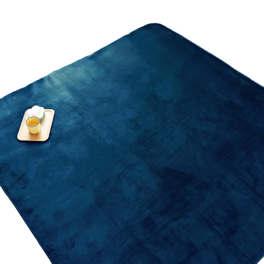 洗える おしゃれ ラグ 抗菌 防臭 防ダニ カーペット 130×185cm 1.5畳 オールシーズン ホットカーペット対応 フランネル ライトキャスト|store-pocket|27