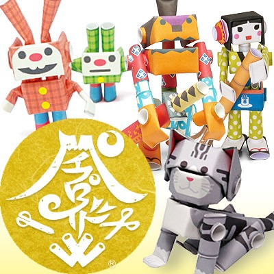 パイプロイドは、紙パイプでかわいいキャラクターが作れる21世紀のペーパークラフト。子供と一緒に楽しく作る知育玩具としても◎