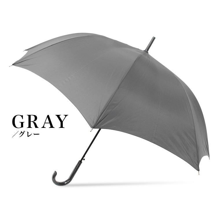 傘 メンズ 風に強い傘 おしゃれ かさ カサ ジャンプ傘 story-web 14