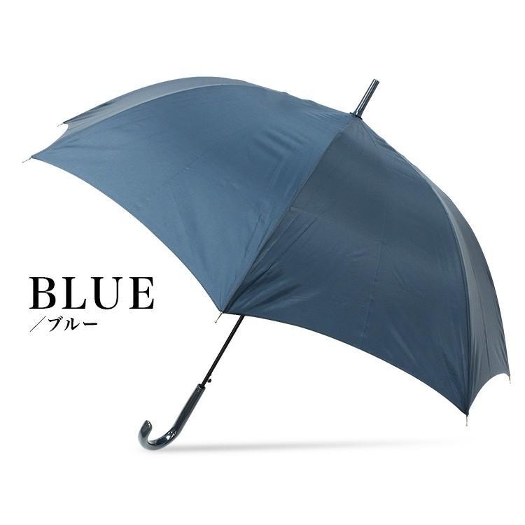 傘 メンズ 風に強い傘 おしゃれ かさ カサ ジャンプ傘 story-web 12