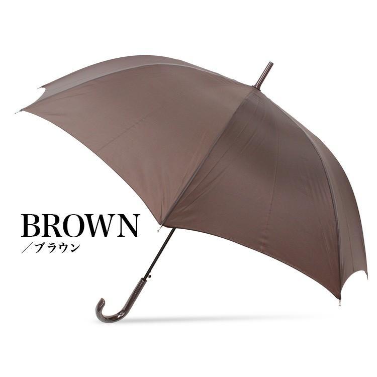 傘 メンズ 風に強い傘 おしゃれ かさ カサ ジャンプ傘 story-web 15