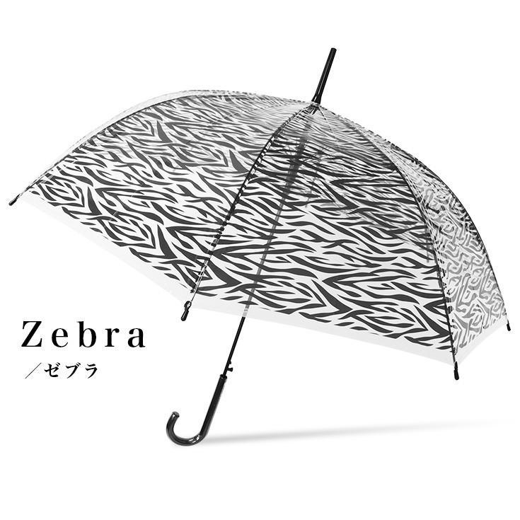 傘 レディース ビニール傘 かわいい おしゃれ ワンタッチ ジャンプ story-web 12
