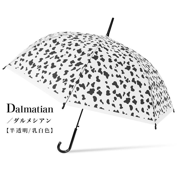傘 レディース ビニール傘 かわいい おしゃれ ワンタッチ ジャンプ story-web 13