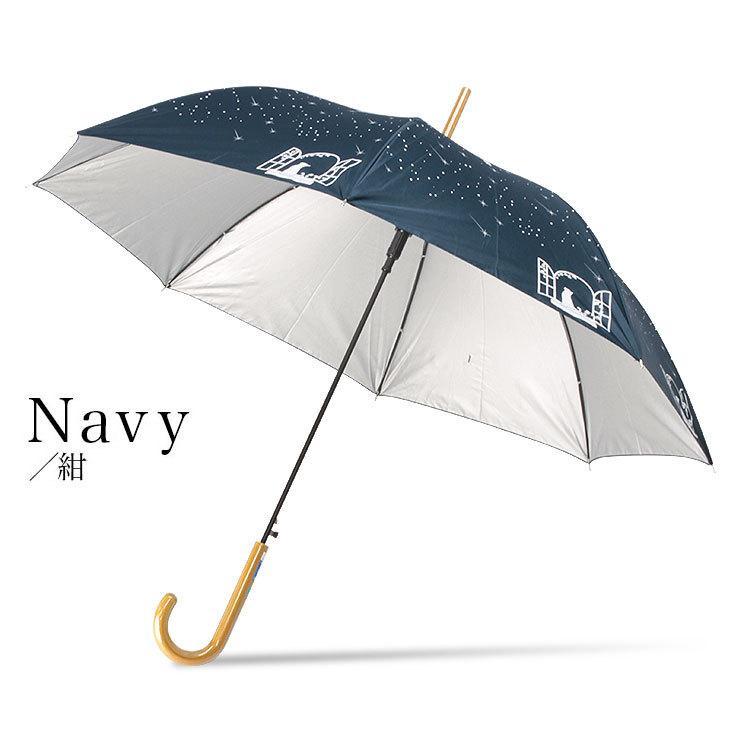 日傘 傘 レディース 猫 ネコ 晴雨兼用 UVカット99%以上 かわいい 遮熱|story-web|10