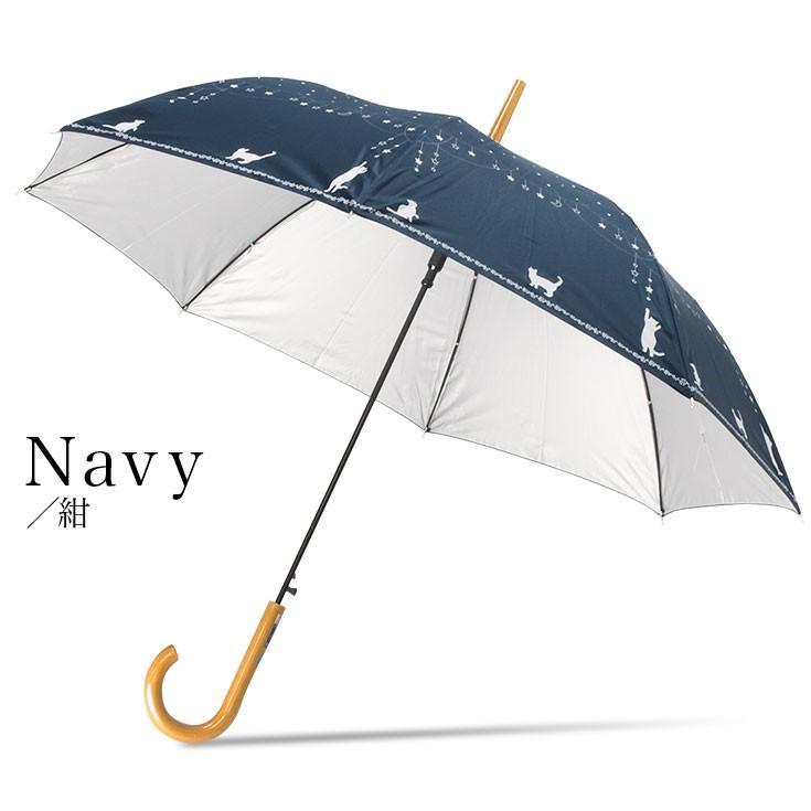 日傘 傘 レディース 猫 ネコ 晴雨兼用 UVカット99%以上 かわいい 遮熱|story-web|07