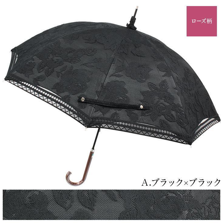 日傘 完全遮光 レディース 長傘 おしゃれ 晴雨兼用 UVカット率99%以上 遮光率100% 二重張り story-web 13