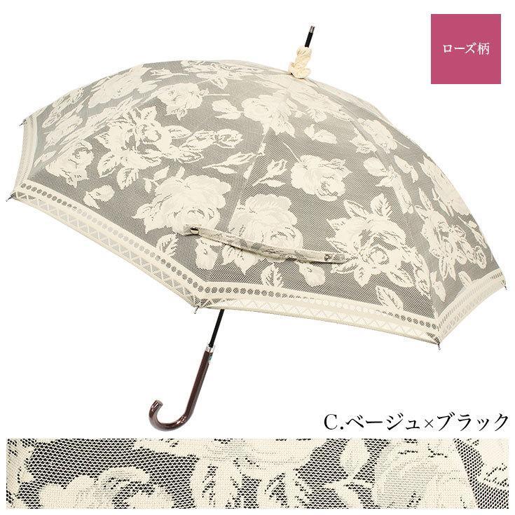 日傘 完全遮光 レディース 長傘 おしゃれ 晴雨兼用 UVカット率99%以上 遮光率100% 二重張り story-web 14