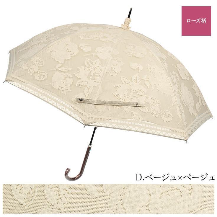 日傘 完全遮光 レディース 長傘 おしゃれ 晴雨兼用 UVカット率99%以上 遮光率100% 二重張り story-web 15