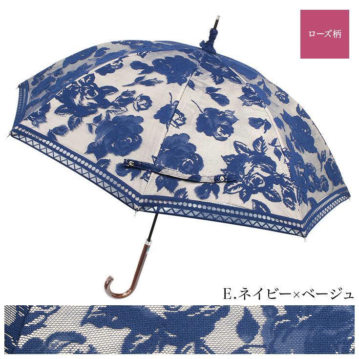 日傘 完全遮光 レディース 長傘 おしゃれ 晴雨兼用 UVカット率99%以上 遮光率100% 二重張り story-web 16