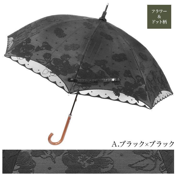 日傘 完全遮光 レディース 長傘 おしゃれ 晴雨兼用 UVカット率99%以上 遮光率100% 二重張り story-web 08