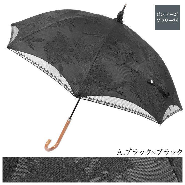 日傘 完全遮光 レディース 長傘 おしゃれ 晴雨兼用 UVカット率99%以上 遮光率100% 二重張り story-web 07