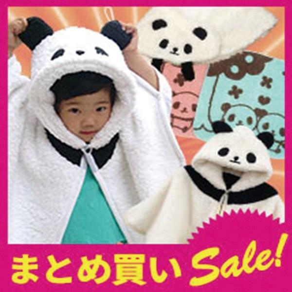 祝!!入園・入学 2点以上お買い上げで5%OFF!!
