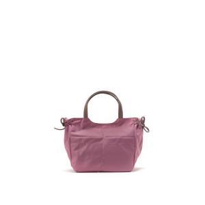 b4BRONTIBAYPARIS / ナイロンA4トートバッグ「アレッサ」 (ピンク*ゴールド)|ストライプデパートメントPayPayモール店