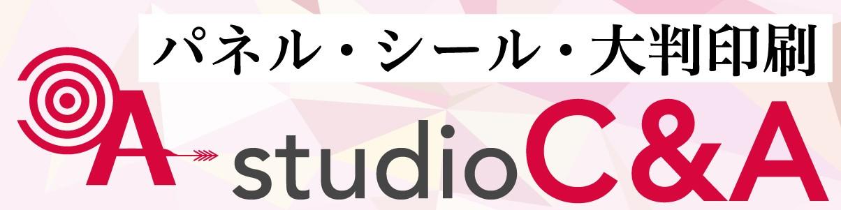studio C&A ロゴ