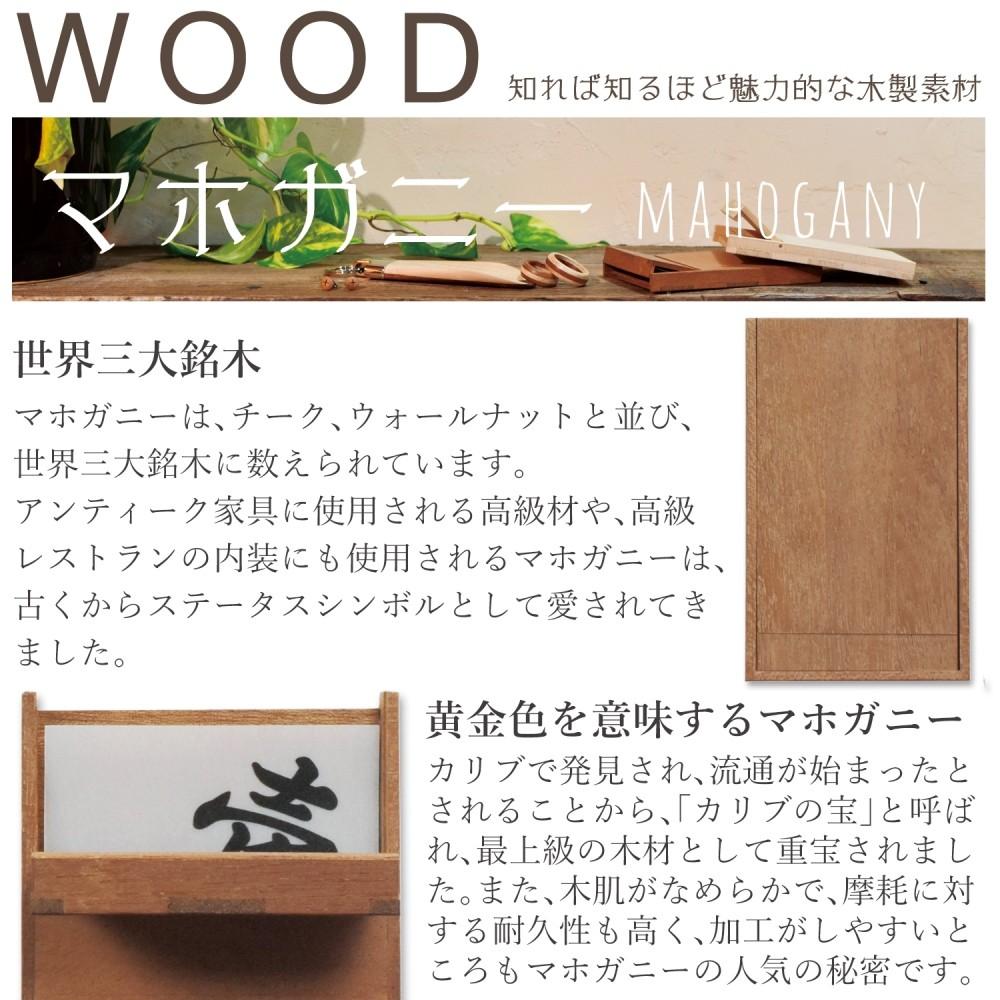 木製 ウッド アクセサリー 小物 雑貨