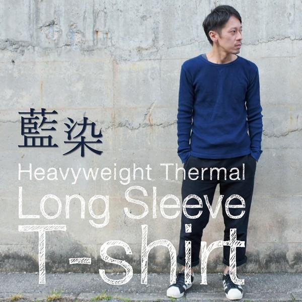 メンズ琉球藍染め サーマル長袖Tシャツ
