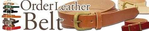 オーダーベルト order belt