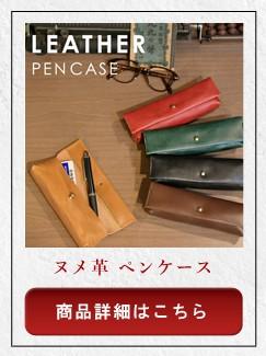 レザー 5連キーケース ギフト gift プレゼント