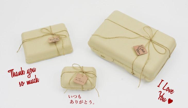 敬老の日 ギフト gift プレゼント 無料