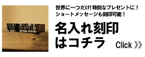 メッセージ刻印付き桜柄ヌメ革名刺ケース