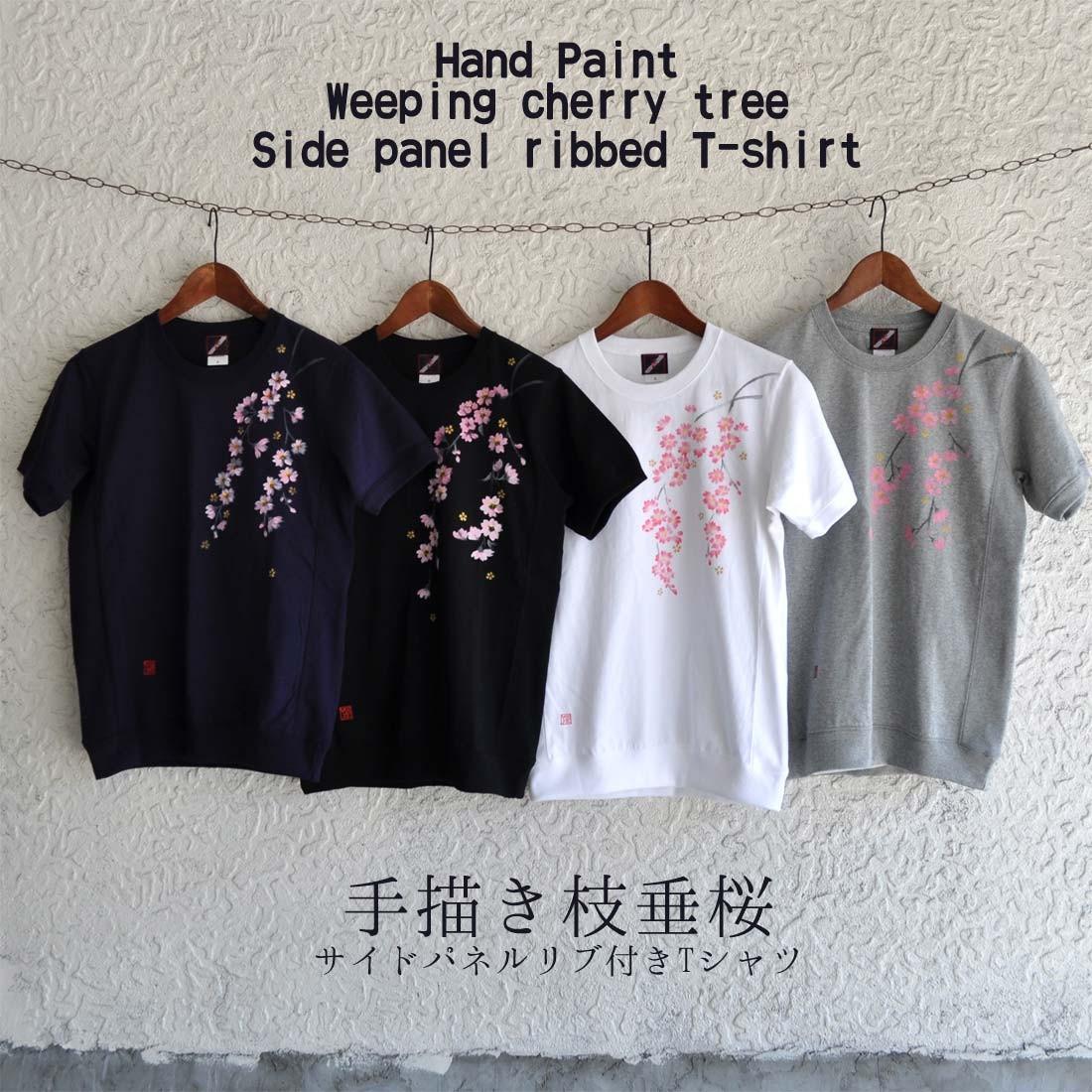 和柄 Tシャツ メンズ 半袖 枝垂れ桜柄スーパーヘヴィーウェイト サイドパネルリブ付きTシャツ