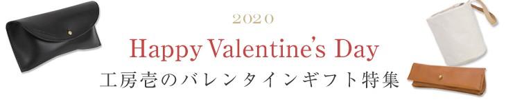 バレンタインデー プレゼント ギフト
