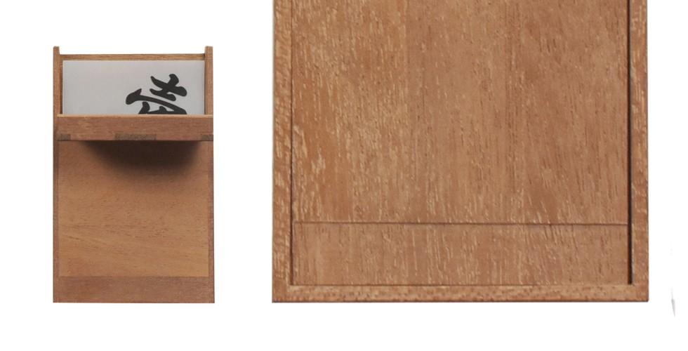 木製アクセサリー・雑貨
