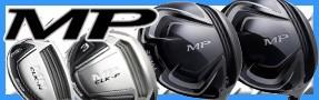 MPシリーズ