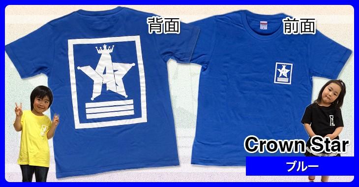Crown Blue Tシャツ