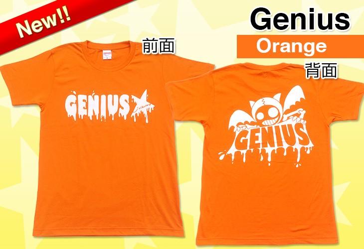 Genius Orange Tシャツ