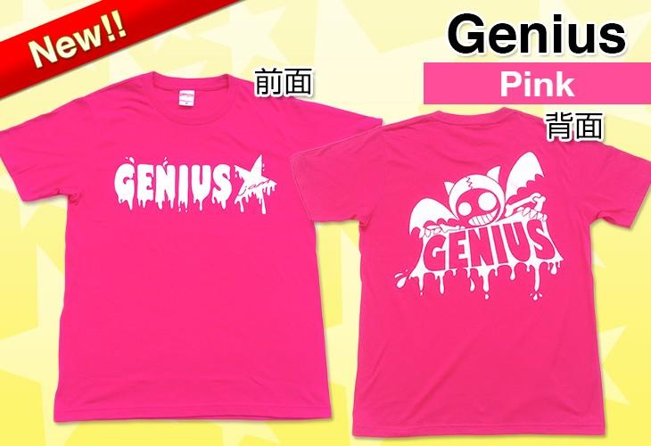 Genius Pink Tシャツ