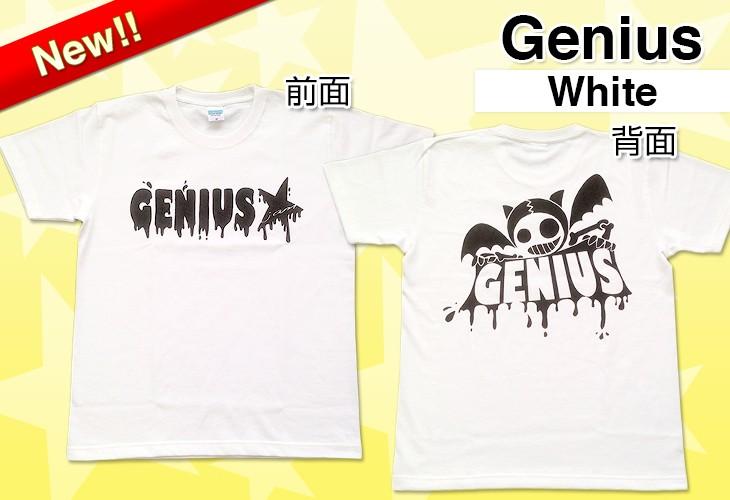 Genius White Tシャツ