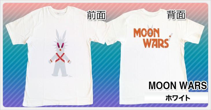 MOON WARS【ホワイト】デザインTシャツ