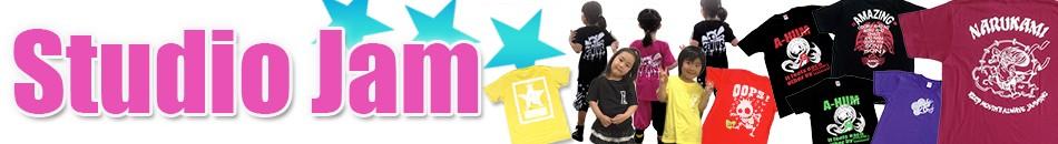デザインTシャツ販売ショップ Studio Jam | 和柄デザイン