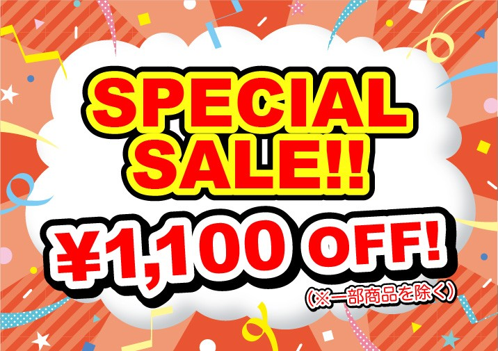 SPECIAL SALE!!