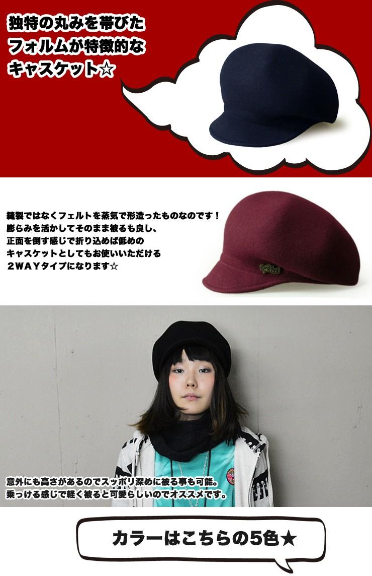 帽子商品説明