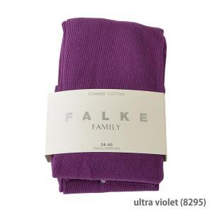 ファルケ セール FALKE FAMILY TIGHTS ファミリータイツ ストッキング コットン #48665 2020AW 秋冬 レディース メール便送料無料|エル・ローズ オンラインショップ